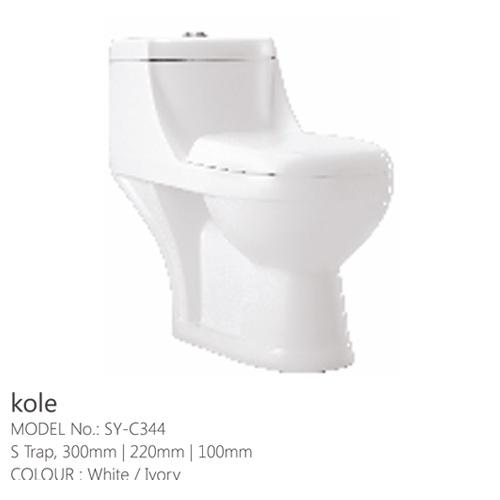 EWC KOLE One piece